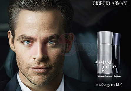 Nước hoa Armani Code For Men, BoShop