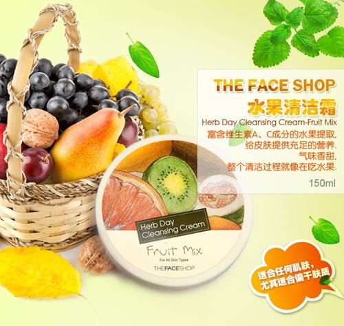 Tẩy trang The Face Shop