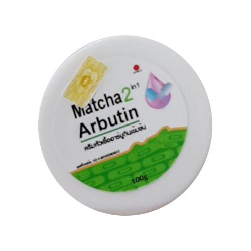 Kem dưỡng kích trắng da Matcha Arbutin